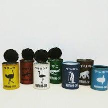 【リメ缶:アニマル&…