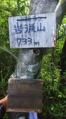 a20160709 岩淵山-感応山  00000033.jpg