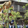 香取市合併10周年記…