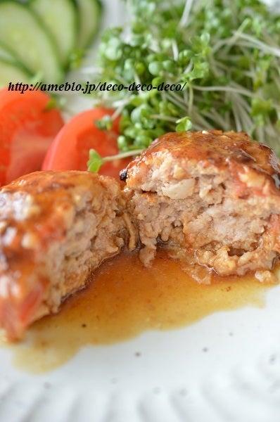 トマトハンバーグ11