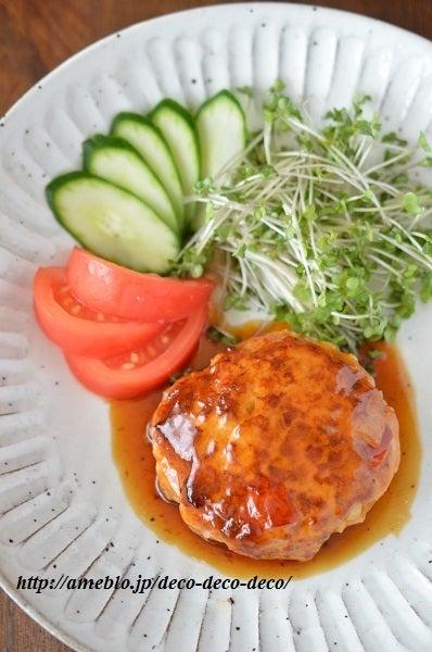 トマトハンバーグ2