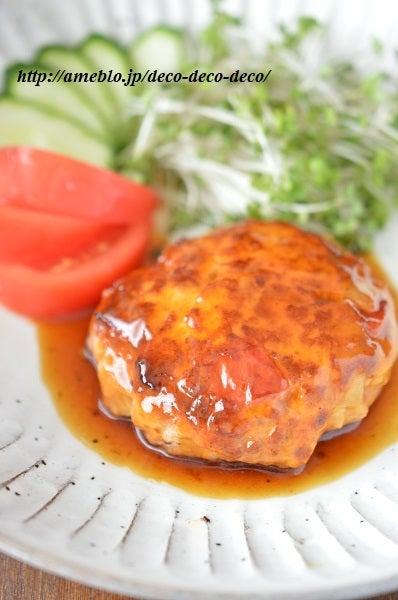 トマトハンバーグ6