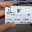 韓国に行ってきました…