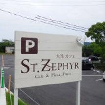 大池カフェ ST・Z…
