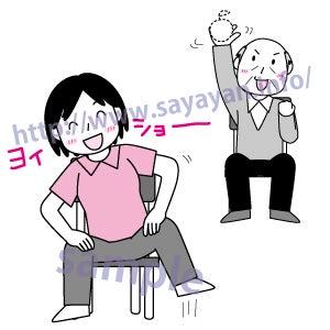 体操-れいめい