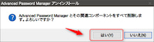 Advanced Password Manager5