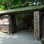 蔵王温泉とさくらんぼ…