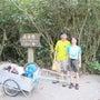 台湾の旅、過去にさか…