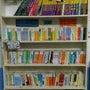 ハノイで日本語の本が…