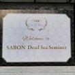 SABON20年の集…