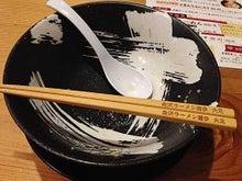 客野製麺所 20160711-6