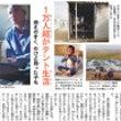 朝日小学生新聞、連載…