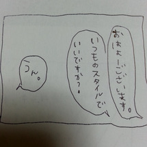 ぼ:)ダークネス漫画…