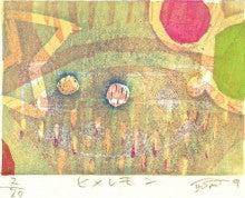 『ヒメレモン』木版画2012 800 ④