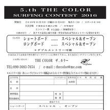 5.th THE C…
