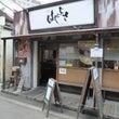 立川  横浜家系 麺…