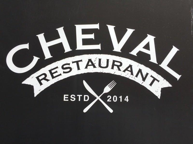 フレンチレストラン CHEVAL シュバル