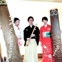 和楽器で『日本のおも…