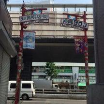 沖縄タウンで、沖縄を…
