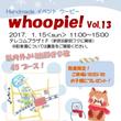 whoopie!vo…