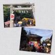 船橋日枝神社 お祭り…