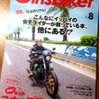 Girls Bike…