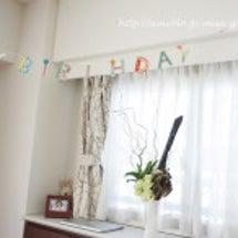 ダンナ様の誕生日♪