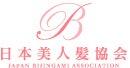 日本美人髪協会
