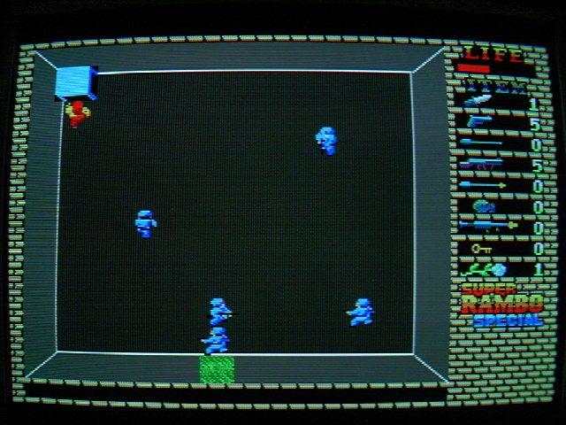 MSX2_RAMBOg252