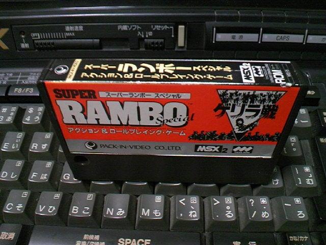 MSX2_RAMBOp000