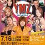 土曜日は、YMZ横浜…