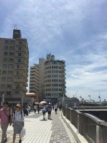 江ノ島ビュータワー