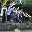 鰻供養費祭