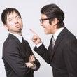 日本人に多い「事なか…