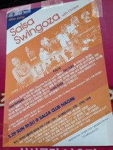 swingoza