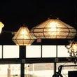 わたなべ工房 ランプ…