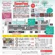 7月スケジュール【動…