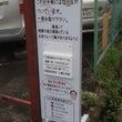 関西 枚方市 楠葉 …