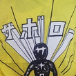 明光義塾西神中央教室…