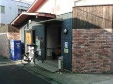 八幡浴場(外観)