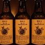 志賀高原ビール「其の…