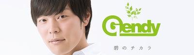 midorinochikara_gendy_blog_banner400