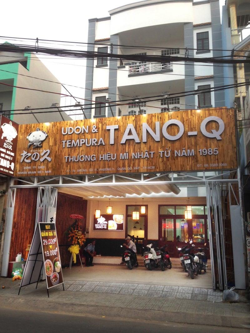 TANO-Q