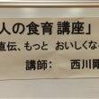 【レポート】世田谷区…