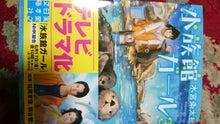 水族館ガール 3 木宮条太郎