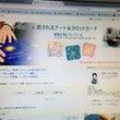 ブログヘッダー&五彩…