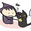 猫だいすきフリスビー…