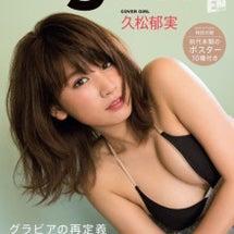 ENTAME gen…