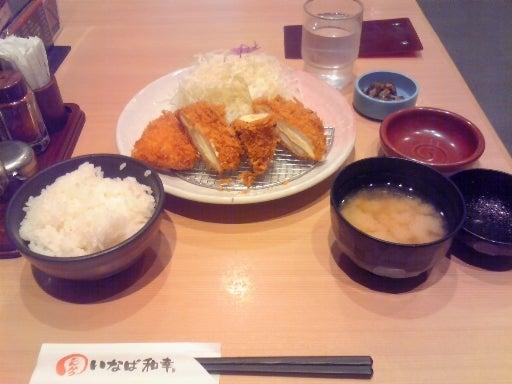 とんかつ和幸-チーズチキンかつ定食-01