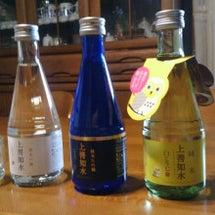 日本酒のお土産を頂き…